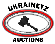 Ukrainetz Auctions Portal